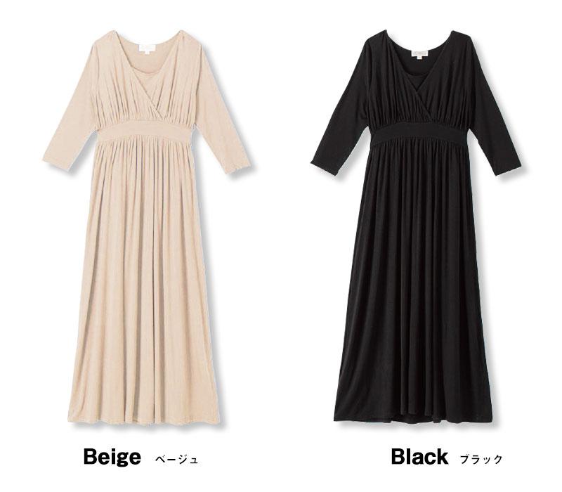 ベージュ、ブラック