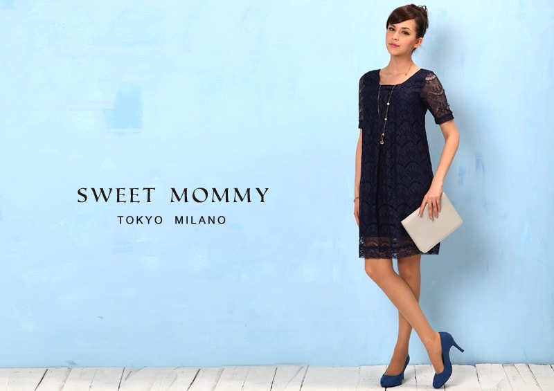 授乳服とマタニティウェアのスウィートマミーがおすすめする総レース授乳服ドレス