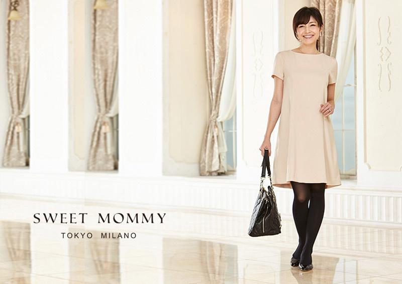 授乳服とマタニティウェアのスウィートマミーがおすすめする授乳服フォーマルワンピース
