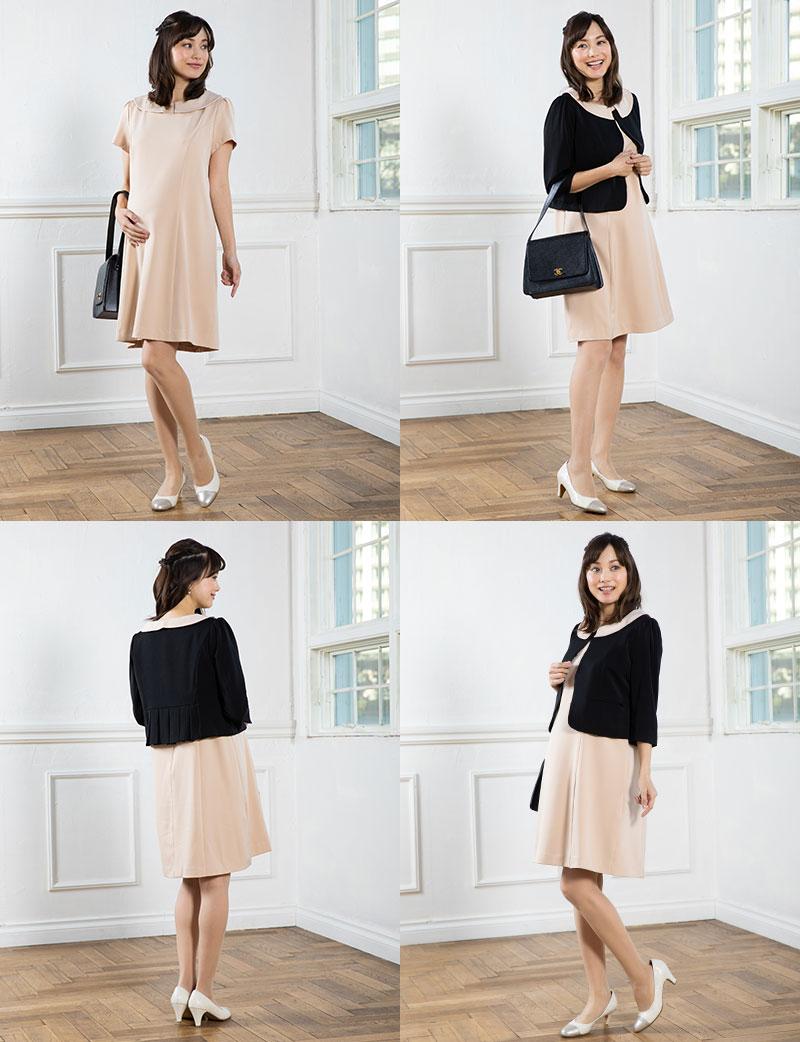 襟元の印象自由自在な授乳服フォーマルワンピース