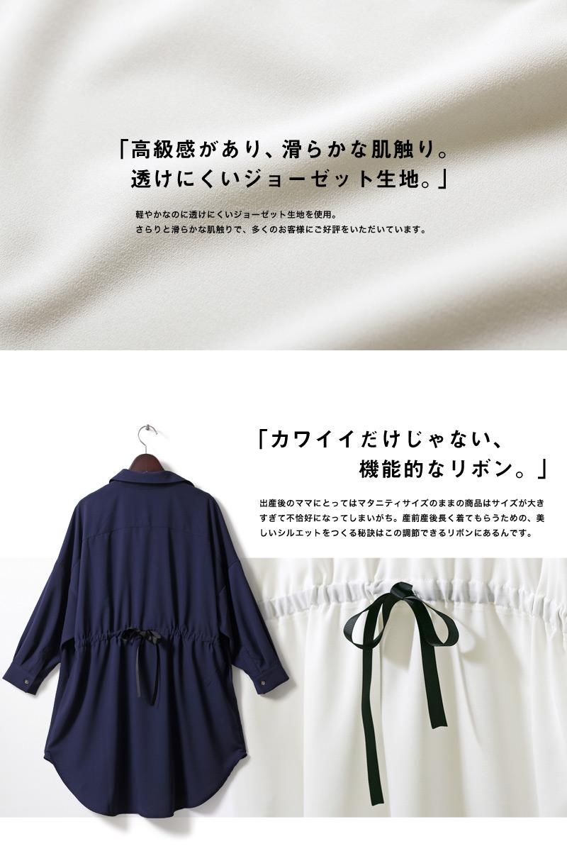 授乳服マタニティ ドルマンシャツ授乳ワンピ so4026 半袖/お宮参り