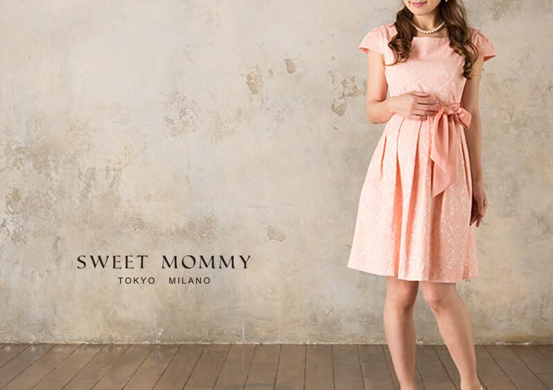 授乳服とマタニティウェアのスウィートマミーがおすすめする上品素材の授乳服ドレス