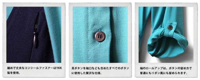 授乳服マキシワンピースの詳細イメージ