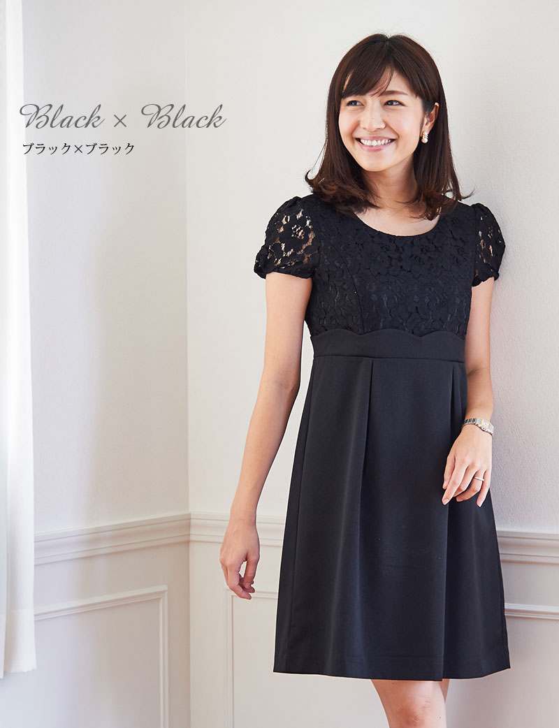 リトルブラックドレス ブラックの異素材ミックスがおしゃれなワンピース