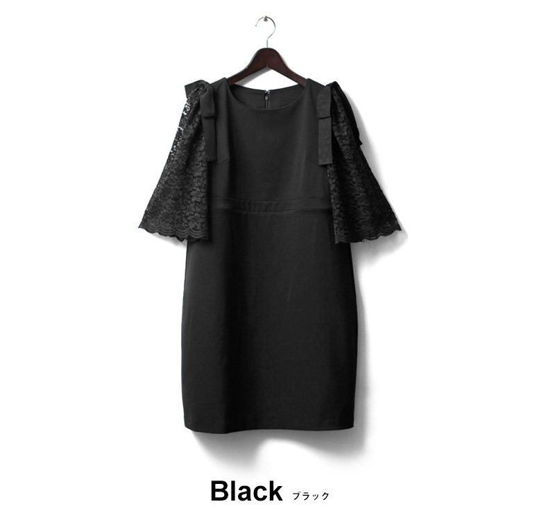 カラーバリエーション ブラック