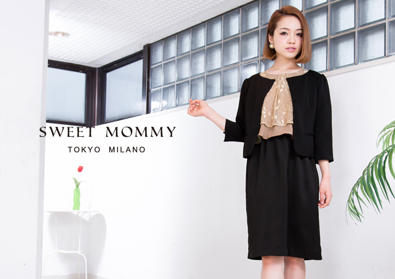 授乳服とマタニティウェアのスウィートマミーがおすすめする2WAY袖のレイヤード授乳服ドレス