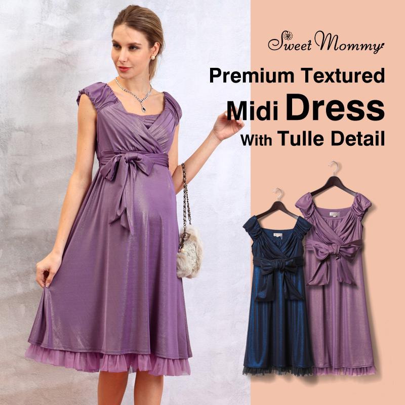 エレガント授乳服ドレスのメイン画像