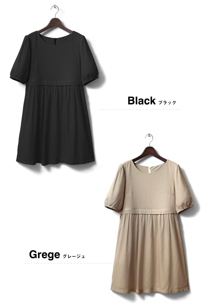 リネンナチュラル授乳服ワンピのカラーバリエーション画像