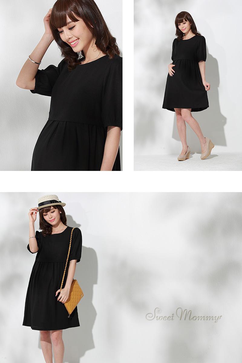 リネンナチュラル授乳服ワンピのブラック着用イメージ