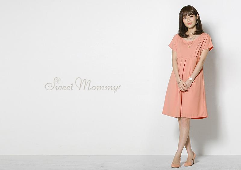 シンプル授乳服イメージ画像