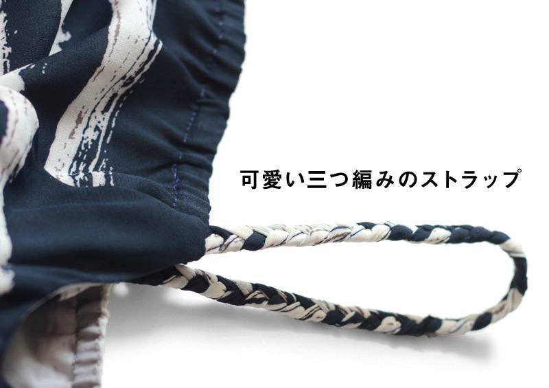 可愛い三つ編みの肩紐