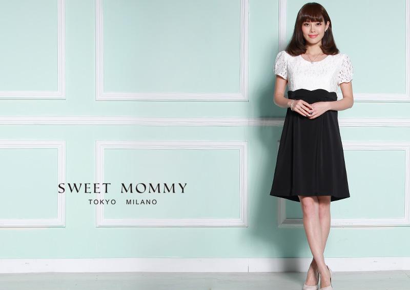 授乳服マタニティウェアドレスのスウィートマミー
