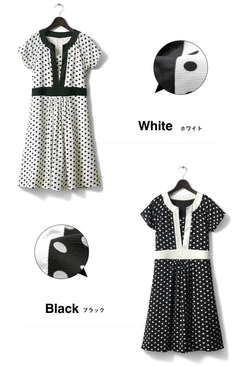 カラーバリエーション画像、ホワイト、ブラック