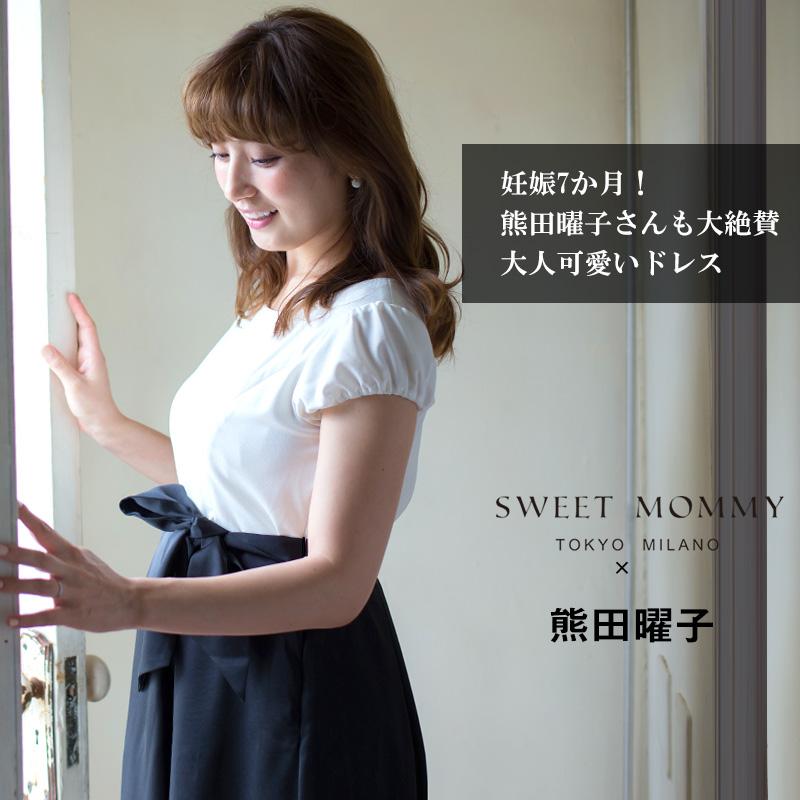授乳服マタニティウェアバイカラードレスのメイン画像
