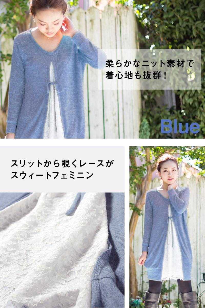 柔らかなニット素材で着心地も抜群な授乳服チュニック