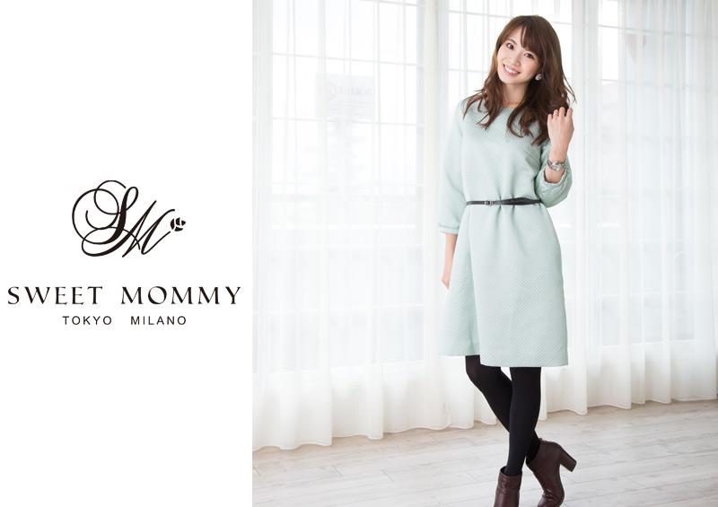 授乳服とマタニティウェアのスウィートマミーがおすすめする知的で上品なママワンピース