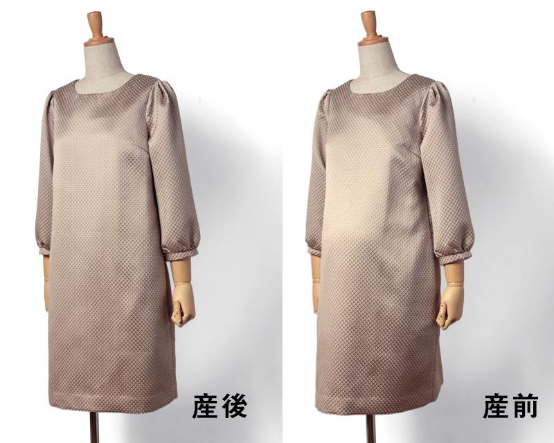 産後と産前の着用イメージ