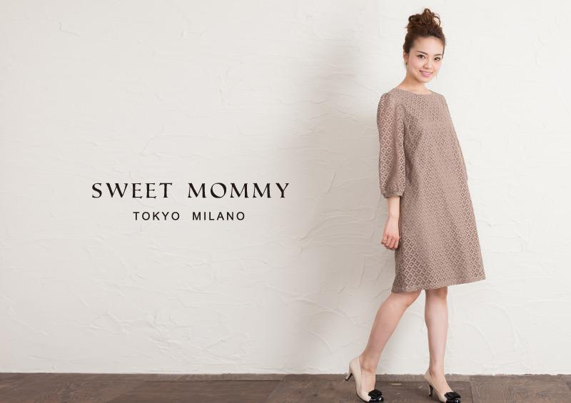 授乳服とマタニティウェアのスウィートマミーの入学式やフォーマルなシーンにおすすめの授乳服ワンピース