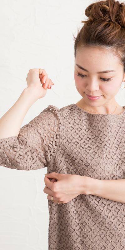 デザインの邪魔をしない授乳服