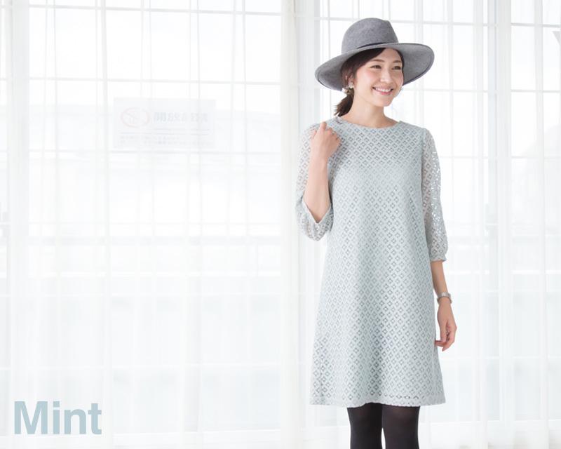 爽やかな色使いが春らしいワンピース授乳服