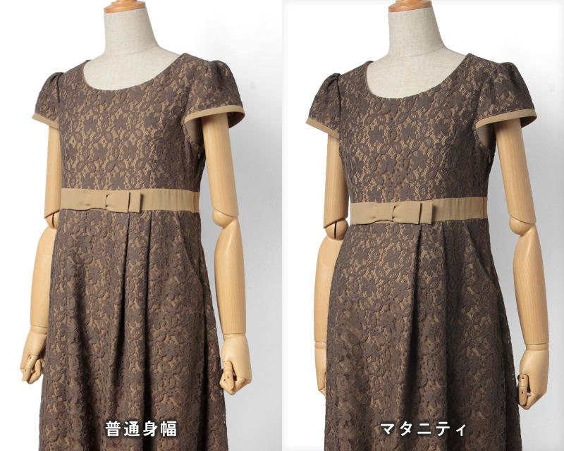 普通身幅とマタニティ幅の授乳服着用比較