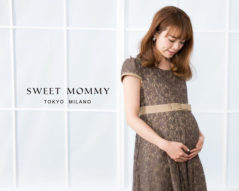 授乳服とマタニティウェアのスウィートマミーがおすすめする繊細なイメージの総レース授乳服ドレス