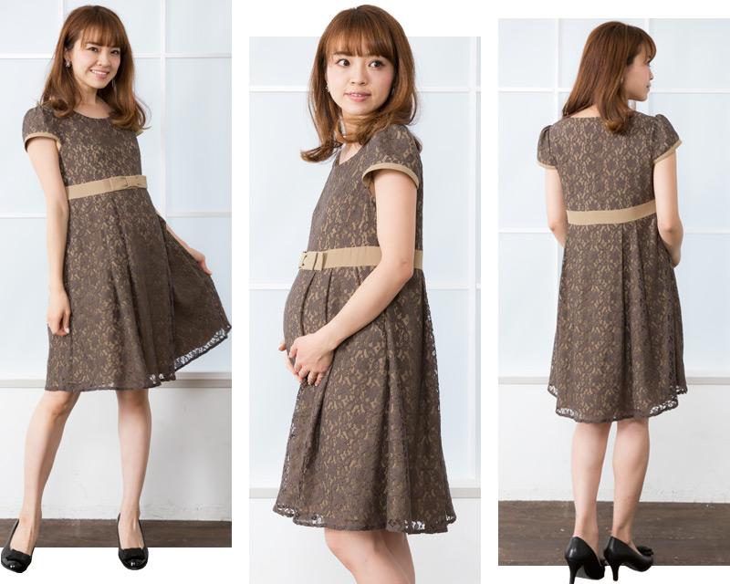 産前産後美シルエットでご着用いただける授乳服ドレス