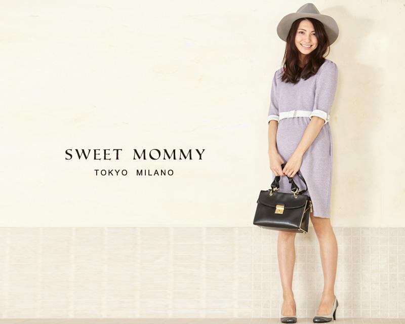 授乳服とマタニティウェアのスウィートマミーがおすすめするカジュアル&フォーマルOKの授乳服ドレス