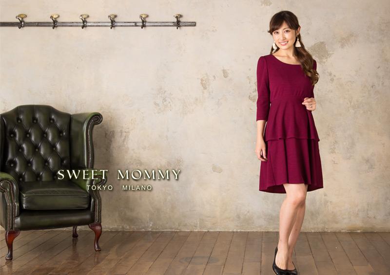 授乳服とマタニティウェアのスウィートマミーがおすすめするぺプラム授乳服ワンピース