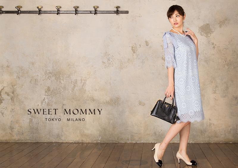 授乳服とマタニティウェアのスウィートマミーがおすすめする、上品な総レース授乳服ドレス