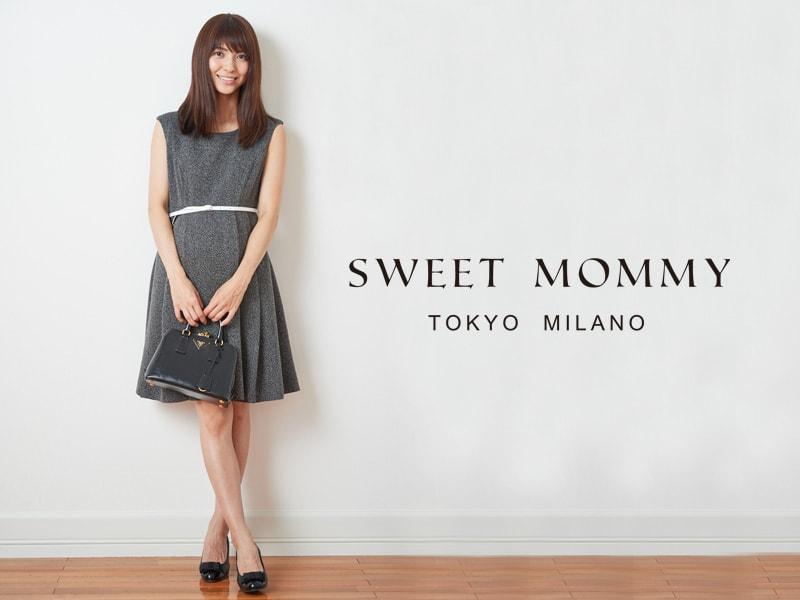 授乳服とマタニティウェアのスウィートマミーがおすすめするツイード授乳服ドレス