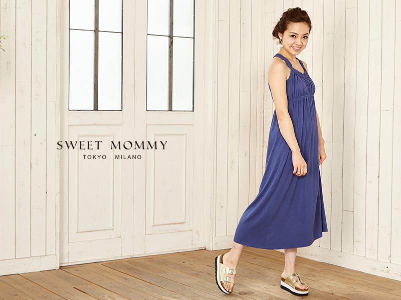 授乳服とマタニティウェアのスウィートマミーがおすすめする女性らしいマキシワンピース
