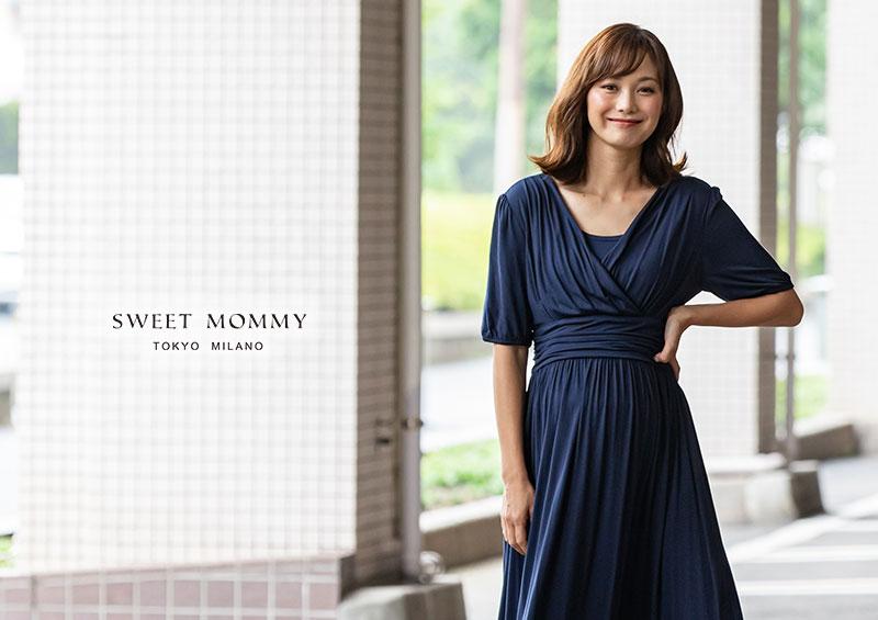 授乳服とマタニティウェアのスウィートマミーがおすすめする半袖マキシ授乳服ワンピース