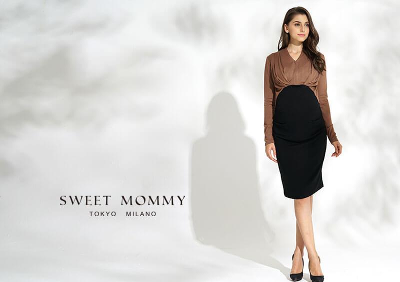 授乳服とマタニティウェアのスウィートマミーがおすすめする美シルエット授乳服ドレス