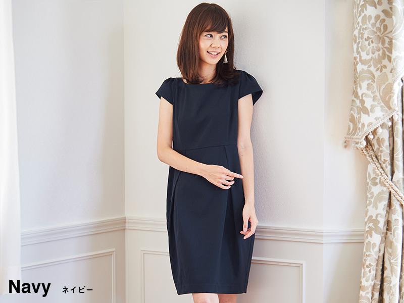 授乳服マタニティウェア バックシャン ワンピースso6081 益田麻衣
