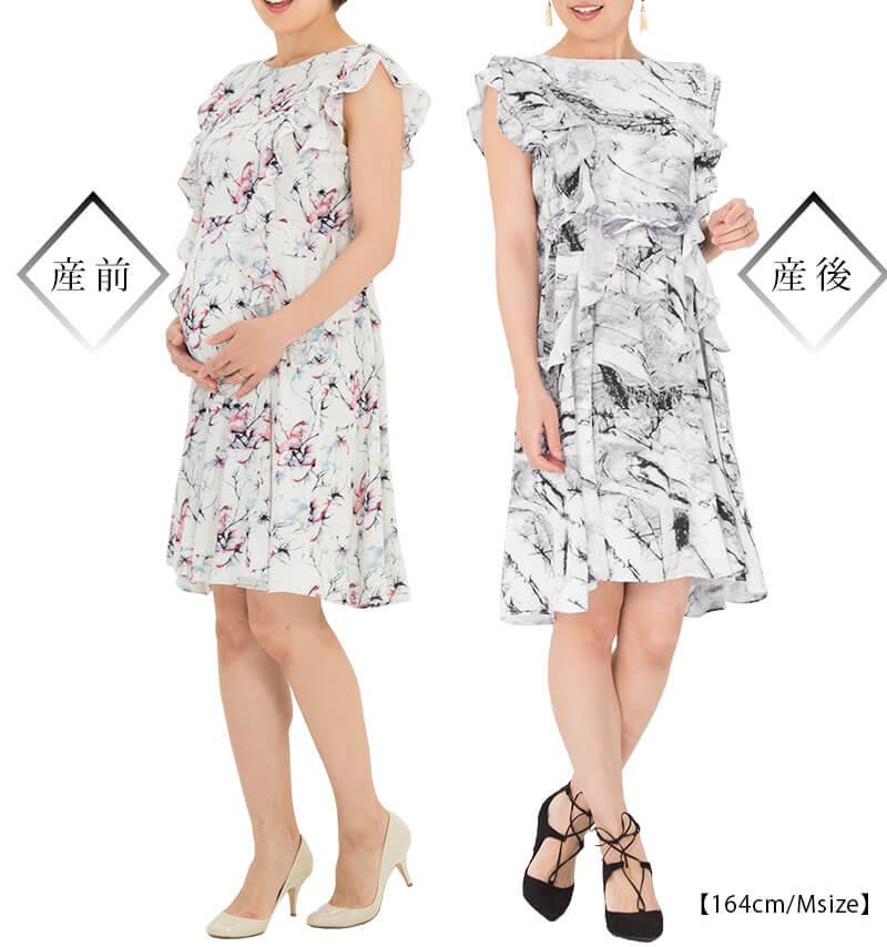産前産後長~く着られる優秀デザイン