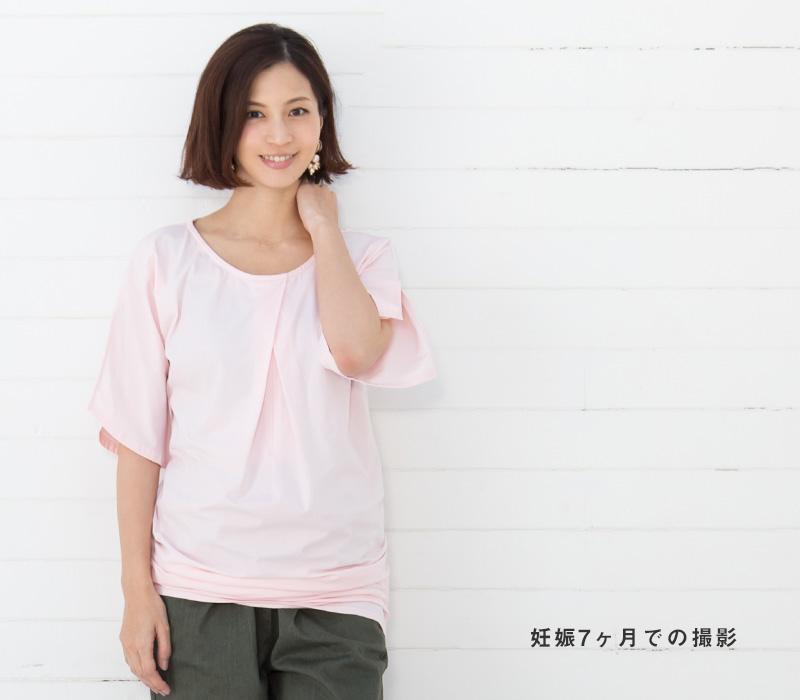 安田美沙子さん妊娠7カ月での撮影