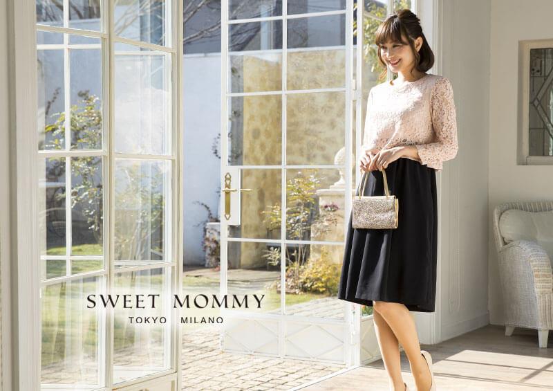 授乳服とマタニティウェアのスウィートマミーがおすすめする華やかレース授乳服ワンピース