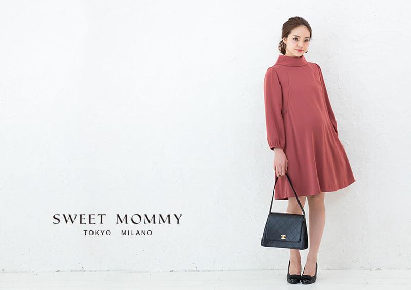 授乳服とマタニティウェアのスウィートマミーがおすすめするエレガントなハイネックワンピース