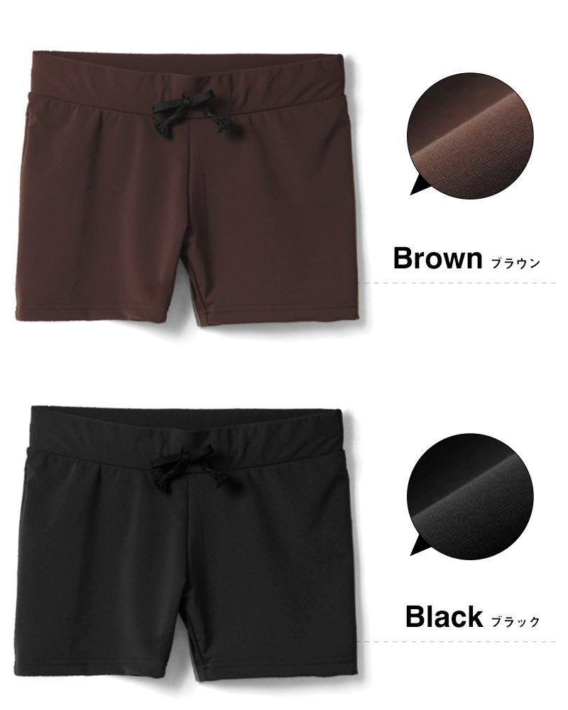 ブラウン、ブラック