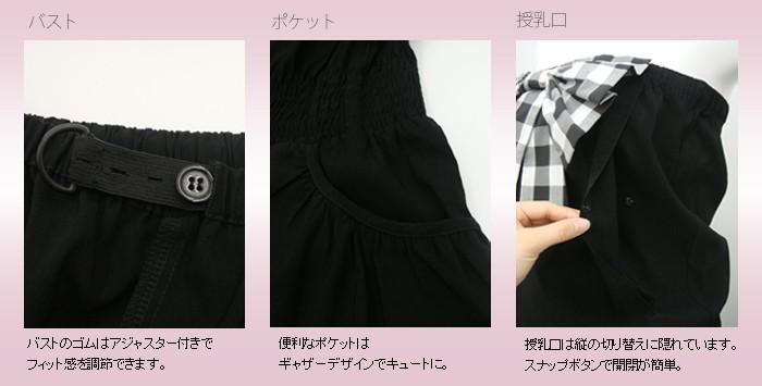 リボン付きショートパンツサロペット 【無地&チェック】