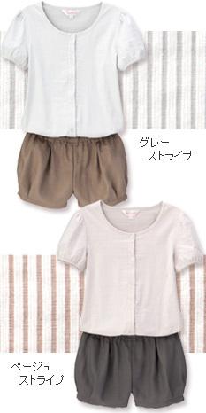 ストライプパフスリーブ授乳機能付きコンビネゾン 授乳服 ショートパンツ オールインワン[sp1021]