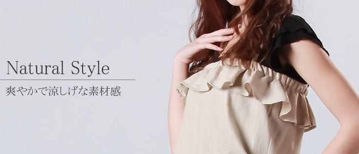 授乳服 サロペット