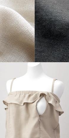 胸元フリル ウエストリボンサロペット 授乳服 オールインワン[sp1176]