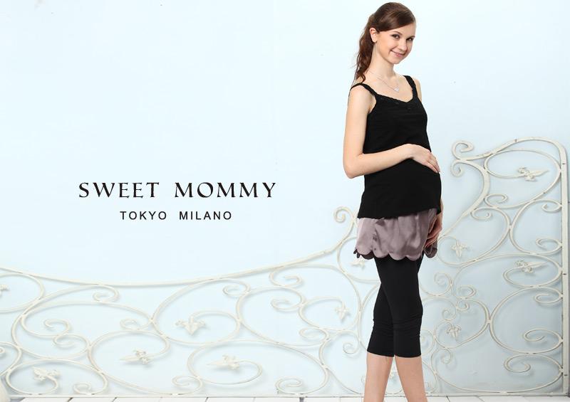 授乳服とマタニティウェアのスウィートマミーがお勧めする天然素材のマタニティレギンス