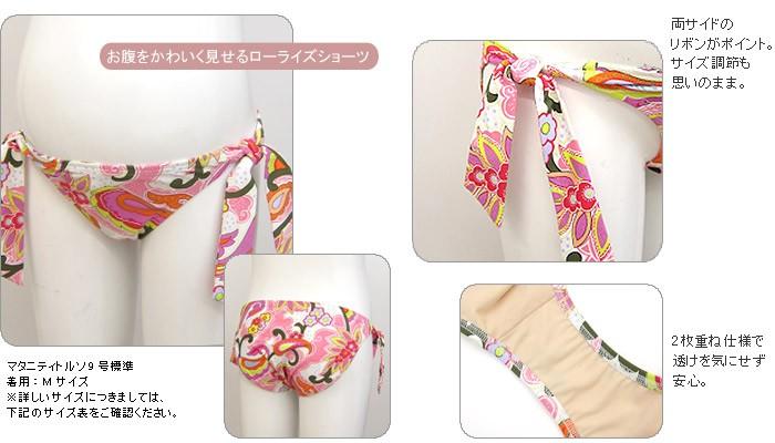 艶やかなピンクのフラワープリント&チュールのパレオスカートがセクシーな リゾート水着