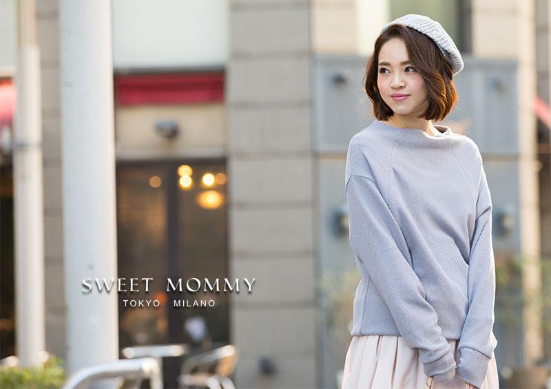 授乳服とマタニティウェアのスウィートマミーがおすすめする産前産後兼用マタニティスカンツ