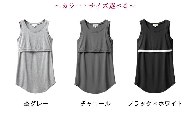 竹繊維ロング長袖TEEのカラー