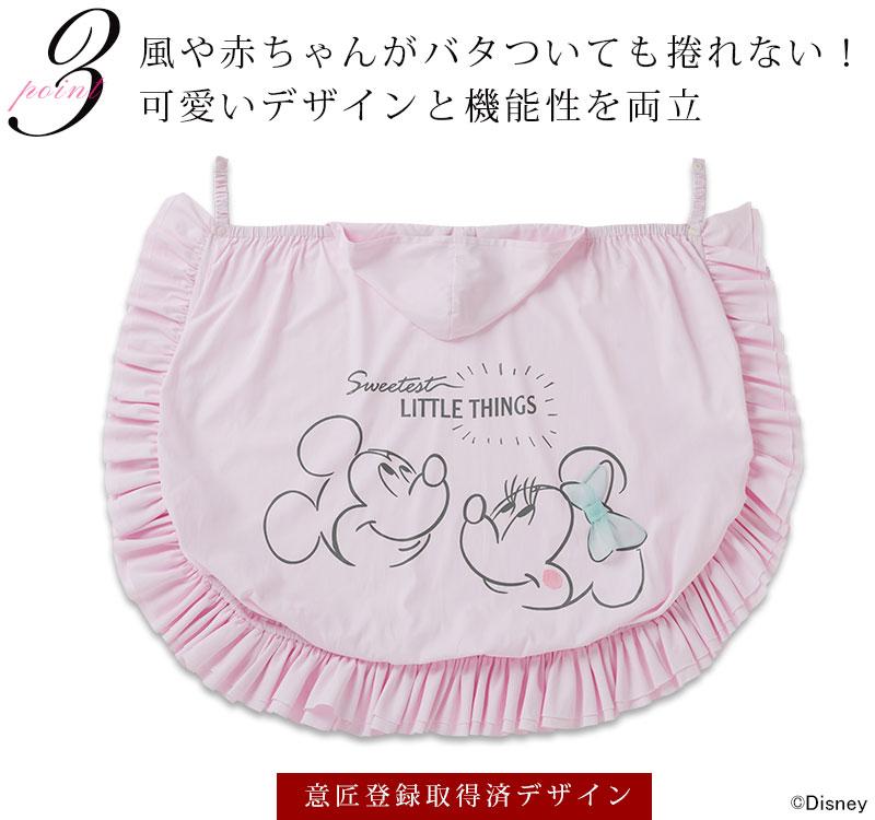 風や赤ちゃんが動いても安心!大判サイズの授乳ケープ
