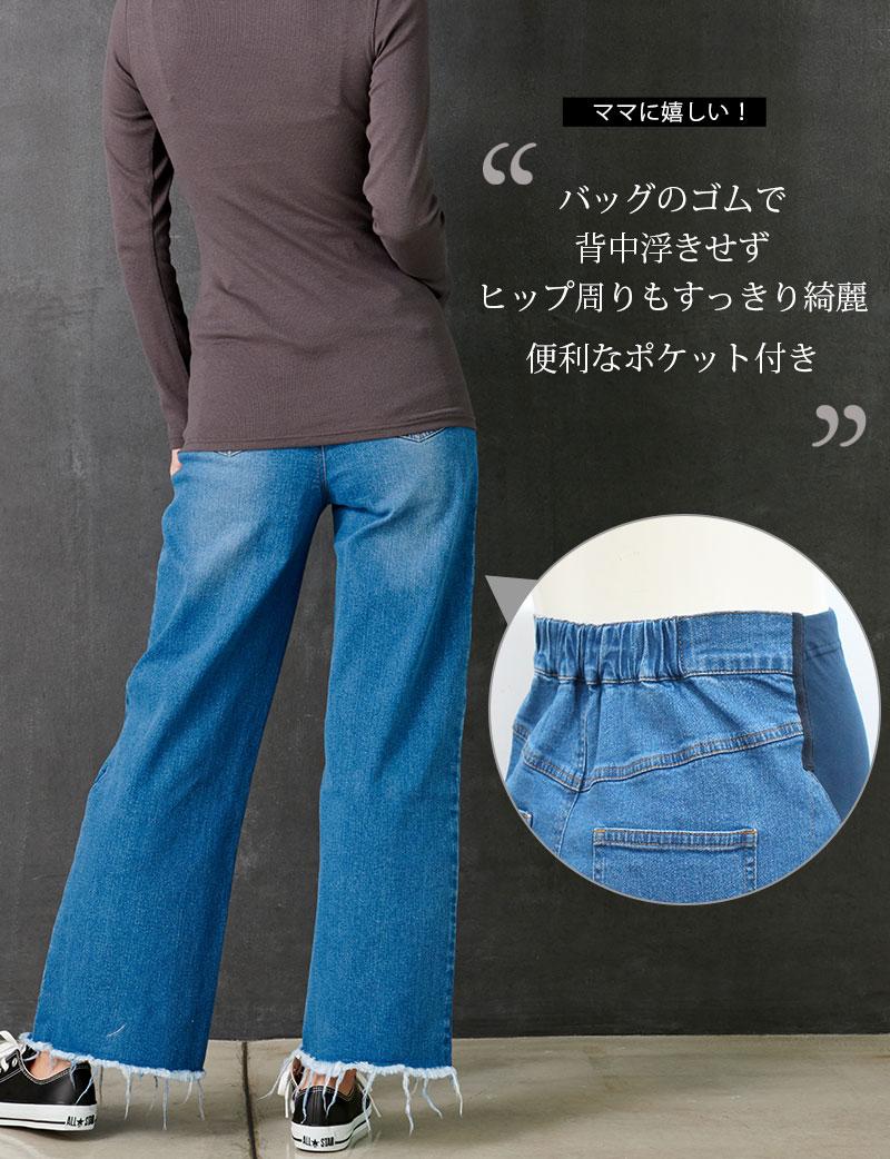 バッグのゴムで背中浮かせずヒップ周りもすっきり綺麗、便利なポケット付き